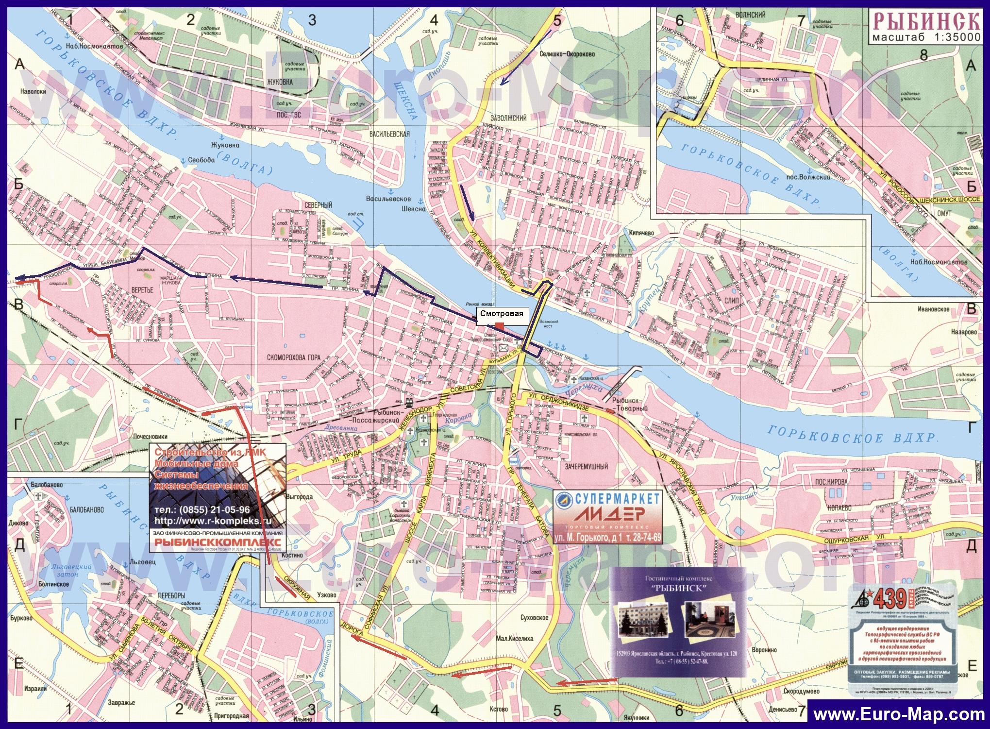 Подробная карта Рыбинска с названиями улиц и номерами ...