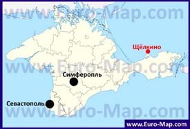 Щелкино на карте Крыма