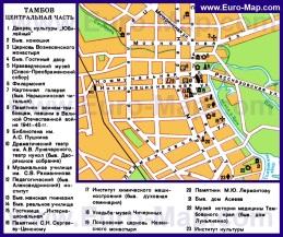 Карта центра Тамбова с достопримечательностями