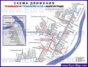 Карта маршрутов транспорта Волгограда
