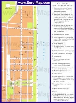 Карта Волгограда с достопримечательностями