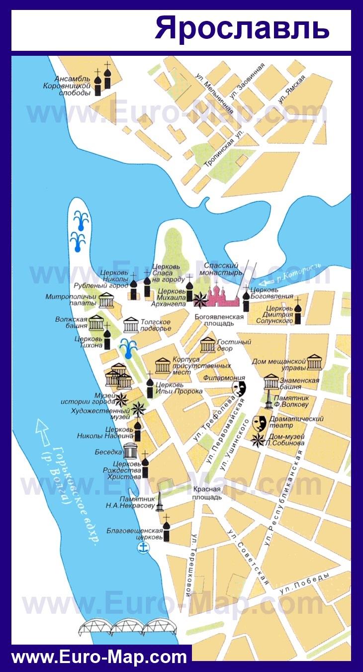 Ярославль. Карта города с достопримечательностями ...