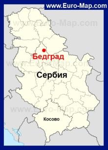 Белград на карте Сербии