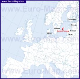 Готланд на карте Европы