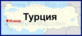 Измир на карте Турции