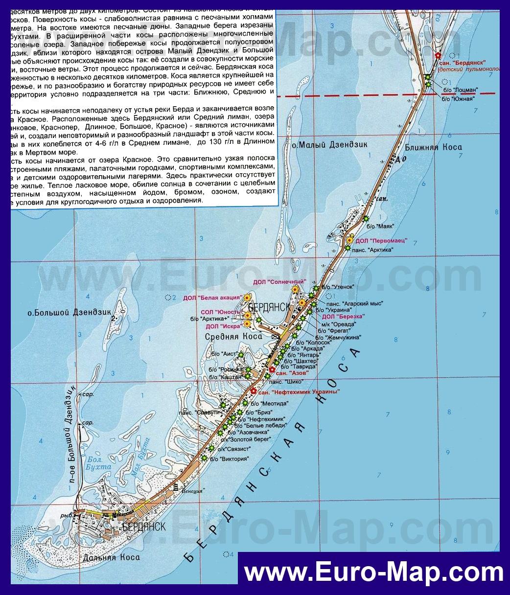 Карта Бердянской Косы Подробная