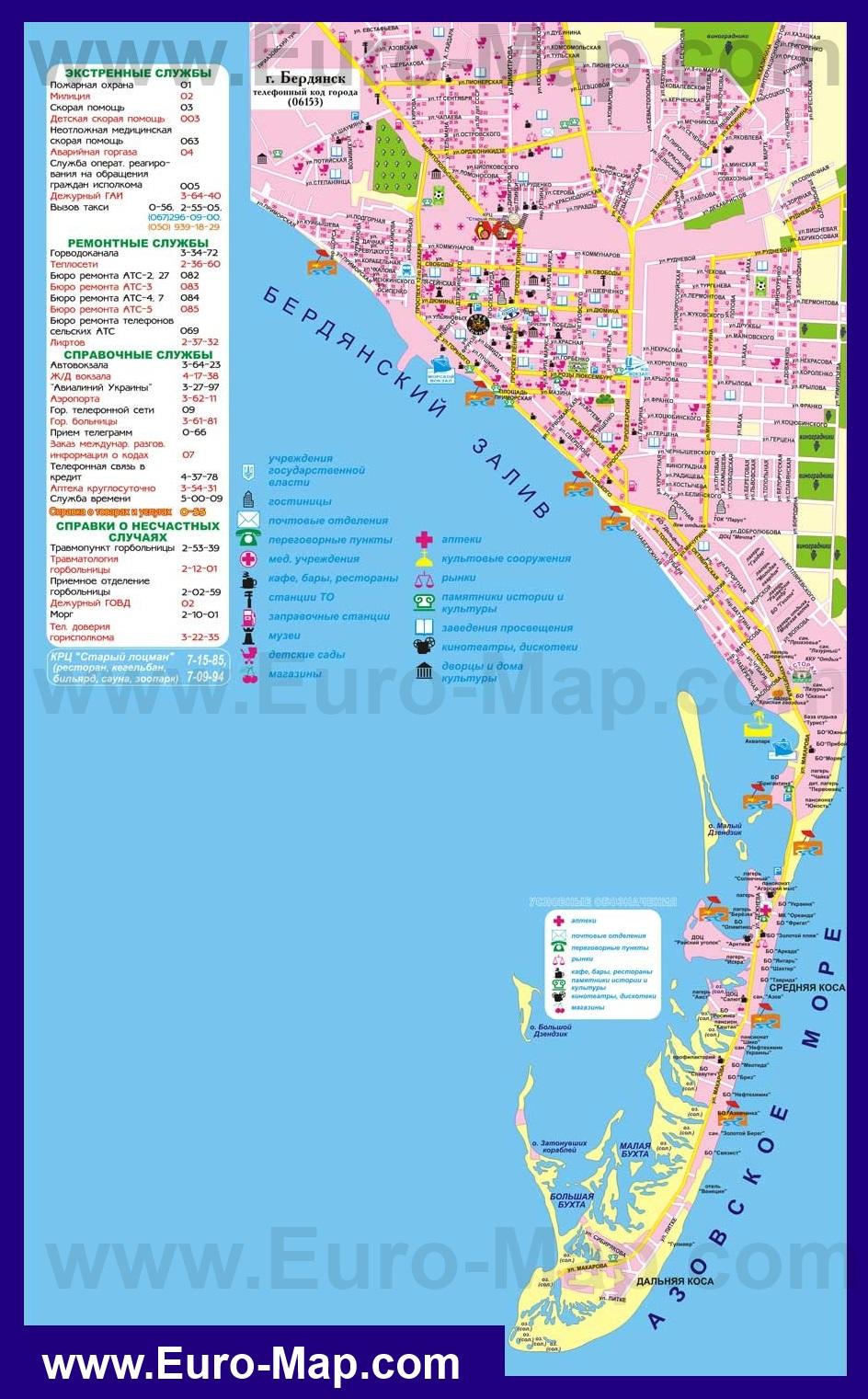 Бердянск Карта С Улицами И Номерами Домов
