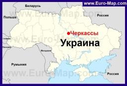Черкассы на карте Украины