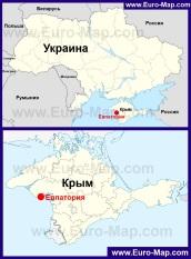 Евпатория на карте Крыма и Украины