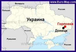 Горловка на карте Украины