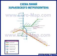 Карта метро Харькова (Схема)