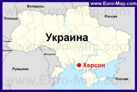 Херсон на карте Украины