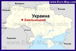 Хмельницкий на карте Украины