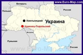 Каменец-Подольский на карте Украины