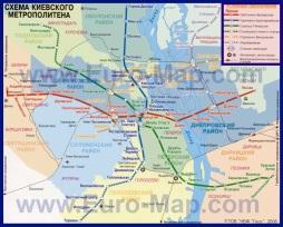 Карта метро Киева (схема)