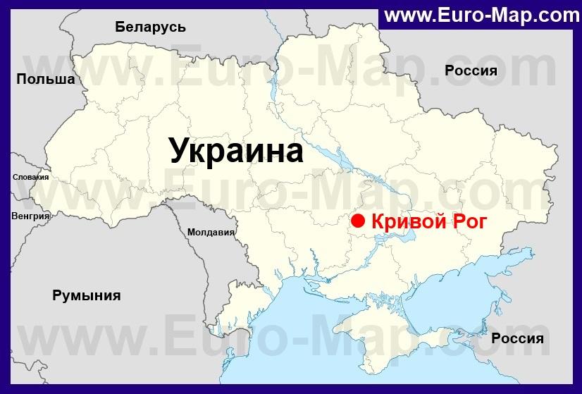Кривой Рог на карте Украины