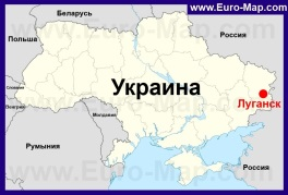 Луганск на карте Украины