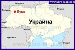 Луцк на карте Украины