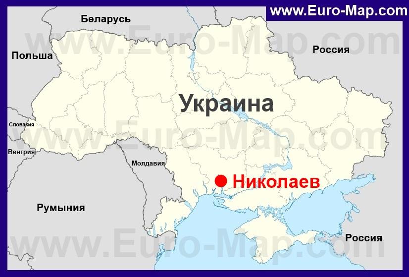 Николаев на карте Украины