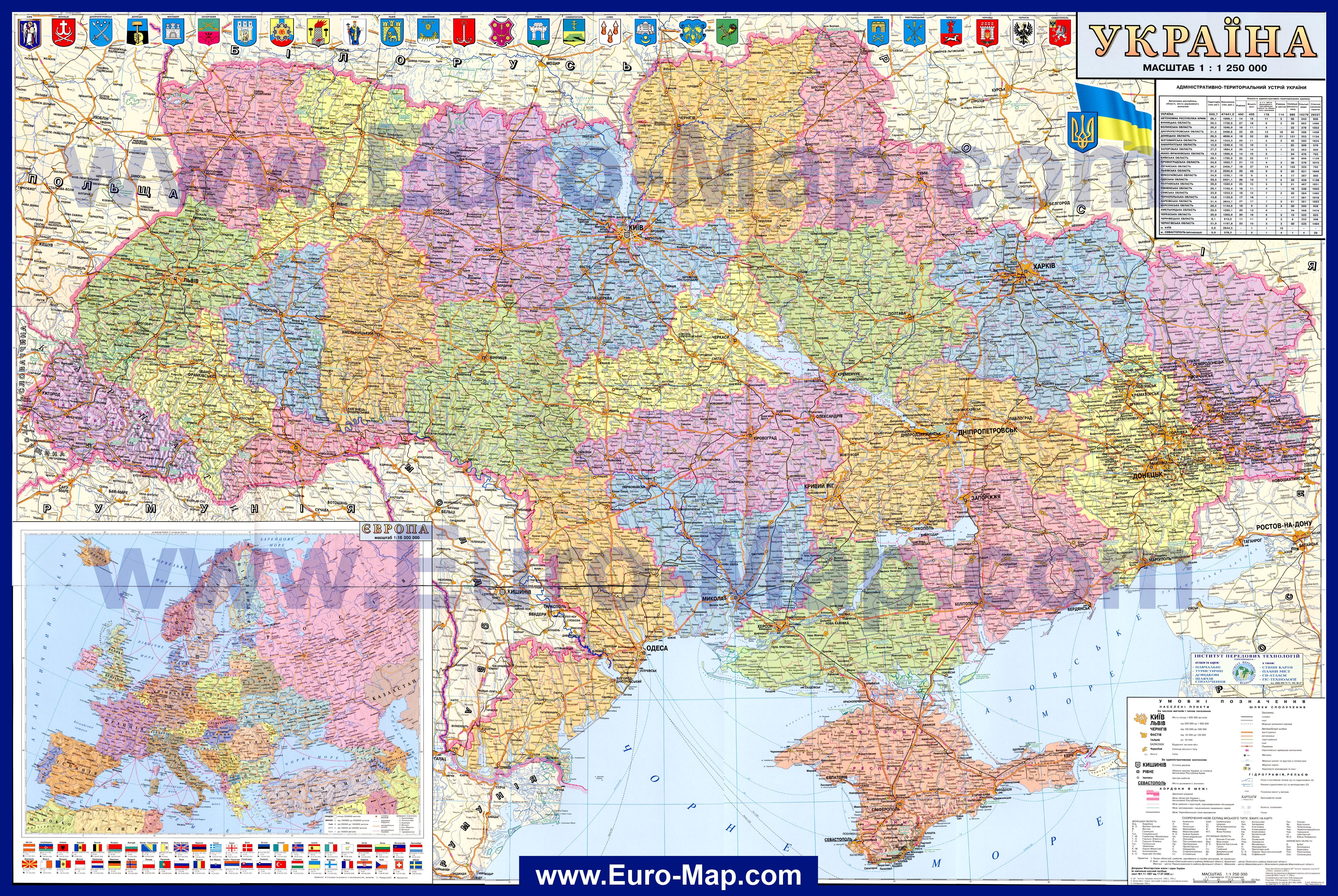 Карты Украины | Подробная карта Украины с городами и ...: http://euro-map.com/karty-ukrainy/