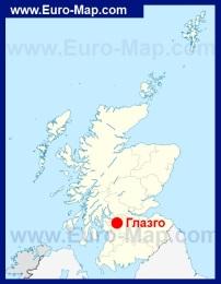 Глазго на карте Шотландии