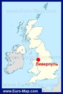 Ливерпуль на карте Англии