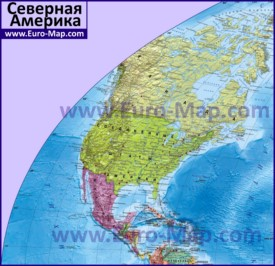 Политическая карта Северной Америки на русском языке