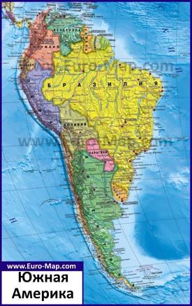 Политическая карта Южной Америки на русском языке